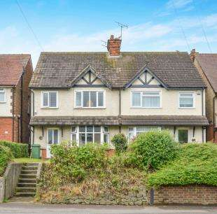 2 Bedrooms Semi Detached House for sale in Hythe Road, Willesborough, Ashford, Kent
