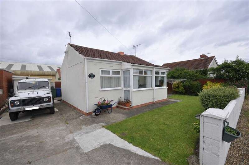 2 Bedrooms Property for sale in Pasture Road, Hornsea, East Yorkshire