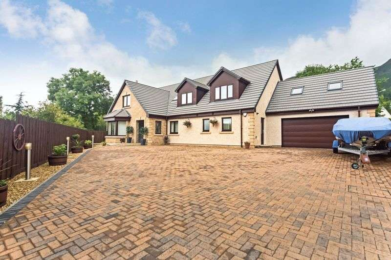 5 Bedrooms Detached House for sale in Glenview, Bard's Way, Tillicoultry