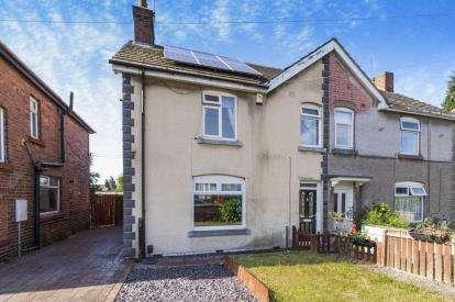 3 Bedrooms Semi Detached House for sale in David Street, Kirkby-In-Ashfield, Nottingham, Nottinghamshire