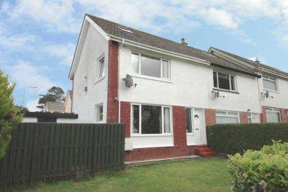 2 Bedrooms End Of Terrace House for sale in Walkerston Avenue, Largs