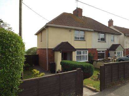 3 Bedrooms Semi Detached House for sale in Bawdrip, Bridgwater, Somerset