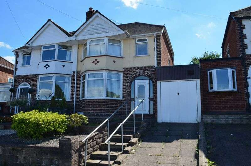 3 Bedrooms Semi Detached House for sale in Bristol Road South, Rednal