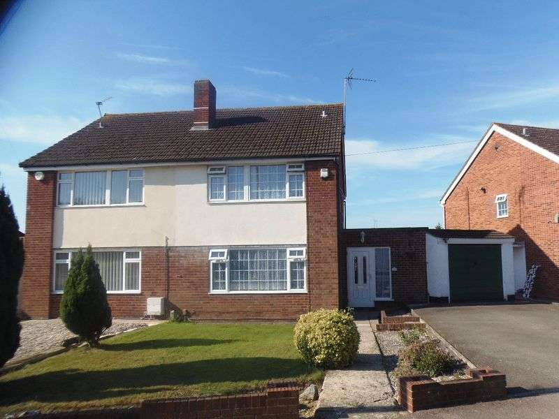 3 Bedrooms Semi Detached House for sale in Holmwood Drive, Gloucester