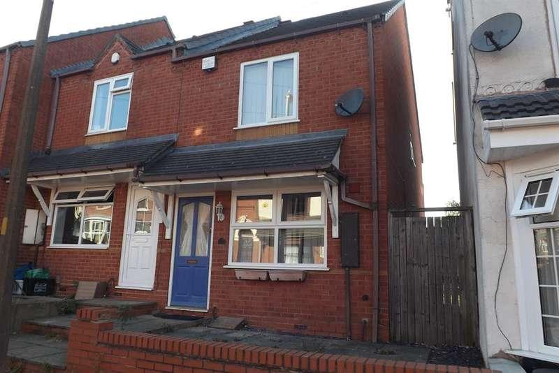 2 Bedrooms End Of Terrace House for sale in King Street, Lye, Stourbridge, DY9 8UT