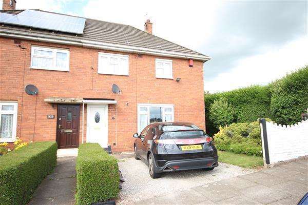 3 Bedrooms Semi Detached House for sale in Brookwood Drive, Meir, Stoke-on-Trent