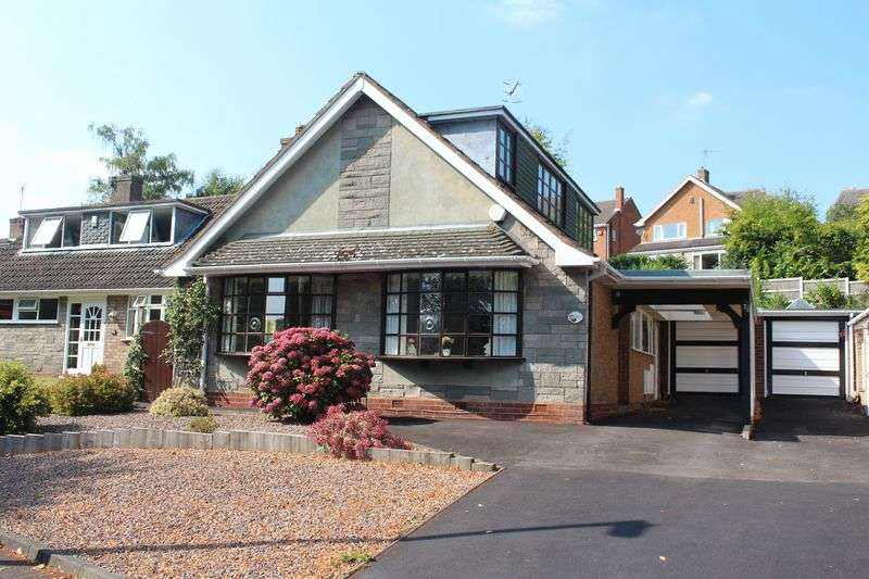 3 Bedrooms Detached Bungalow for sale in WORDSLEY, Lawnswood Road