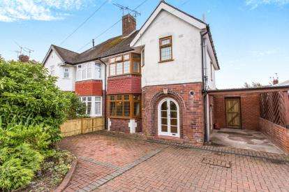 3 Bedrooms Semi Detached House for sale in Hucknall Avenue, Ashgate, Chesterfield, Derbyshire