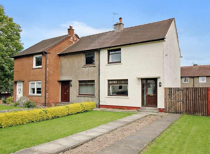 2 Bedrooms Terraced House for sale in Larbert Road, Bonnybridge