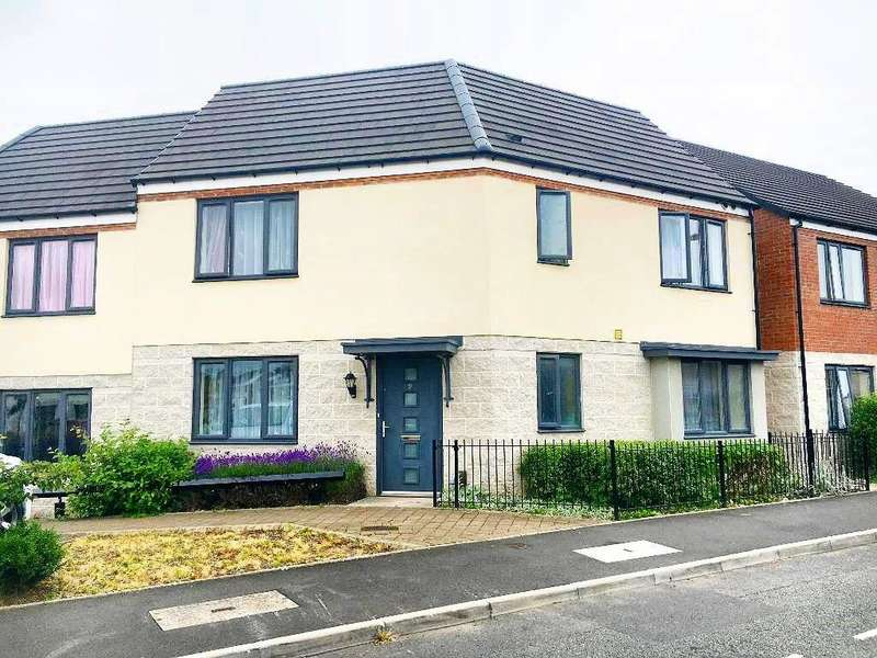 3 Bedrooms End Of Terrace House for sale in NEWHALL STREET, WEST BROMWICH, WEST MIDLANDS, B70 7DD