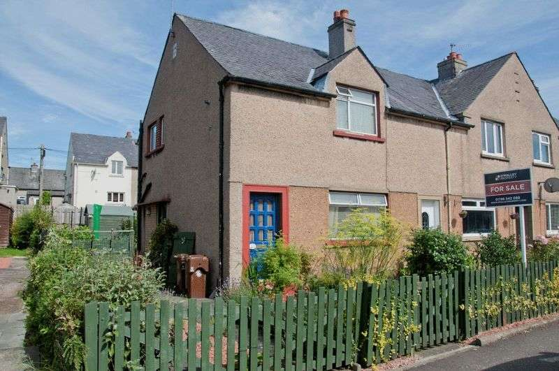 2 Bedrooms Terraced House for sale in Mclaren Terrace, St Ninians
