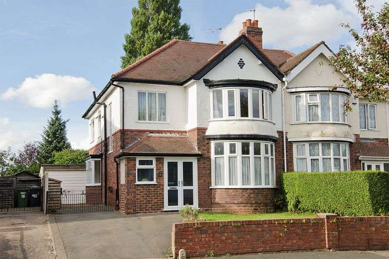 3 Bedrooms Semi Detached House for sale in Leighton Road, Penn, Wolverhampton