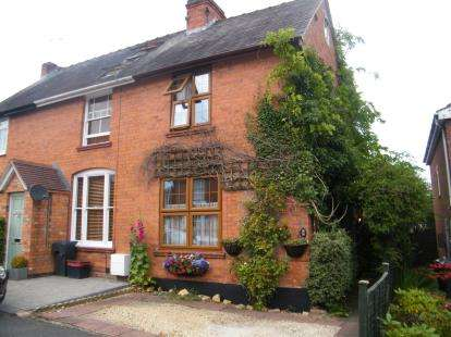 2 Bedrooms End Of Terrace House for sale in Upland Grove, Bromsgrove, Worcestershire