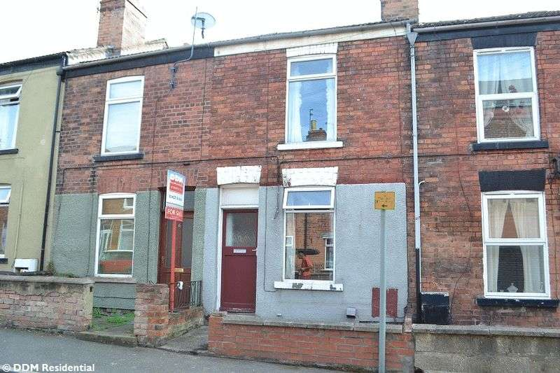 2 Bedrooms Terraced House for sale in Lewis Street, Gainsborough