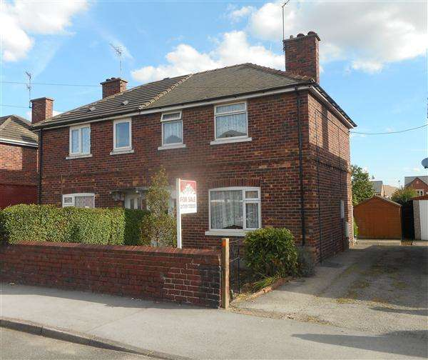 3 Bedrooms Semi Detached House for sale in Arbour Drive, Thurcroft, Rotherham