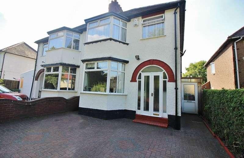 3 Bedrooms Semi Detached House for sale in Kenton Avenue, Wolverhampton