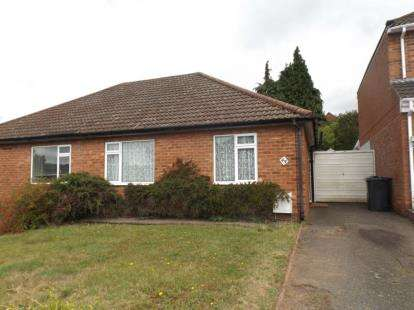 2 Bedrooms Bungalow for sale in Sara Close, Sutton Coldfield, West Midlands