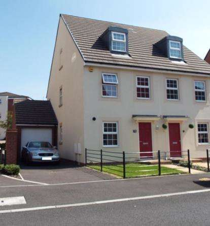 3 Bedrooms Semi Detached House for sale in Normandy Drive, Yate, Bristol, Gloucestershire