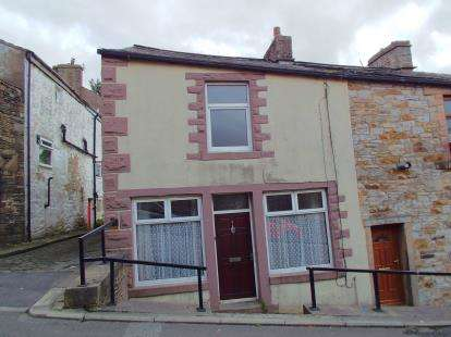 2 Bedrooms End Of Terrace House for sale in Alliance Street, Baxenden, Accrington, Lancashire, BB5
