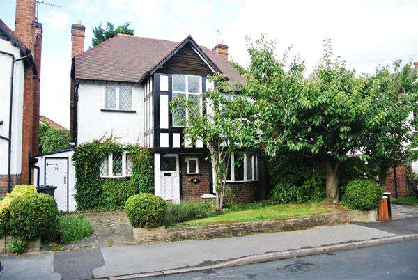 3 Bedrooms Detached House for sale in Willows Road, Walsall