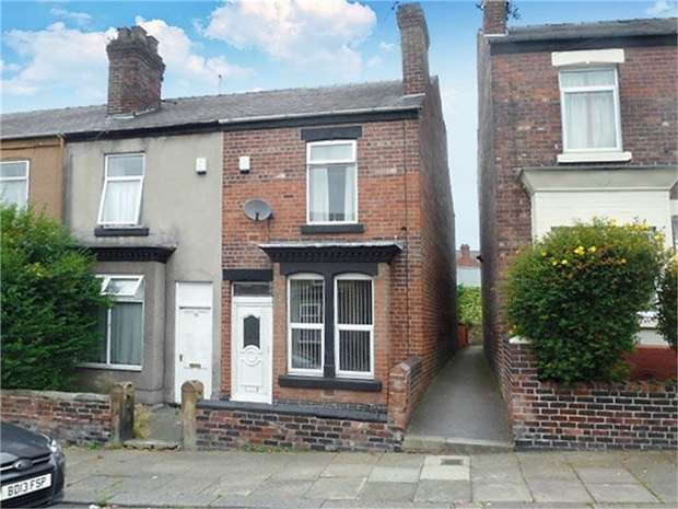 2 Bedrooms End Of Terrace House for sale in Sherwood Crescent, Rotherham, South Yorkshire