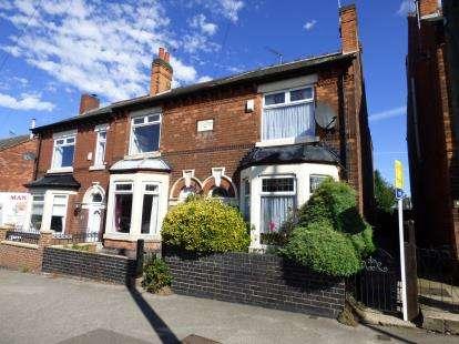 3 Bedrooms Semi Detached House for sale in Diamond Avenue, Kirkby-In-Ashfield, Nottingham, Nottinghamshire