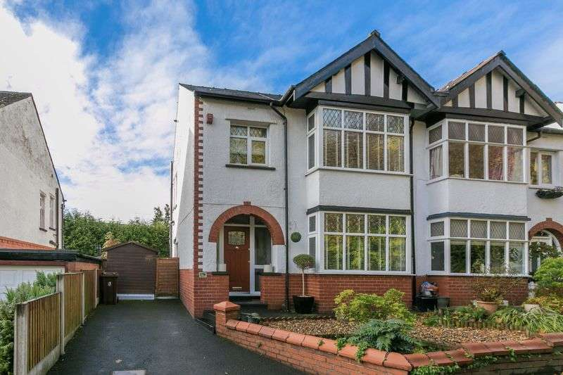 3 Bedrooms Semi Detached House for sale in Wigan Road, Standish, WN6 0AY