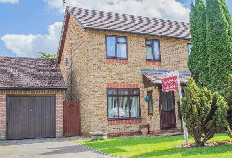 4 Bedrooms Semi Detached House for sale in Lexton Gardens, Middleton Cheney