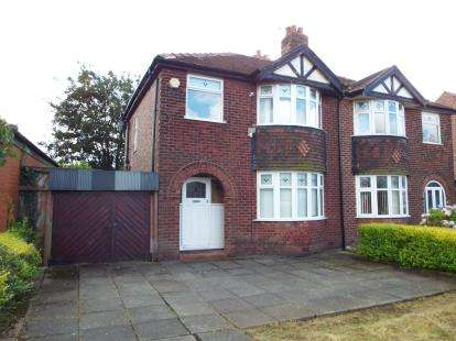 3 Bedrooms Semi Detached House for sale in Myddleton Lane, Winwick, Warrington, Cheshire