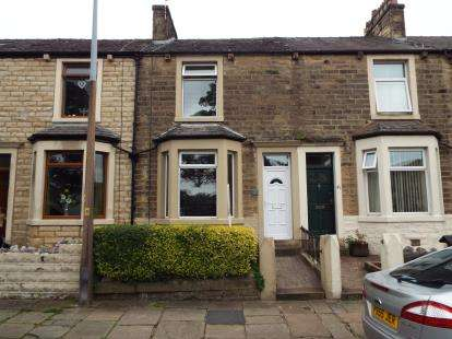2 Bedrooms Terraced House for sale in Willow Lane, Lancaster, Lancashire, LA1