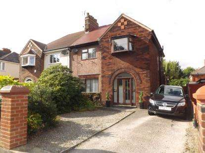 4 Bedrooms Semi Detached House for sale in New Lane, Penwortham, Preston, Lancashire, PR1