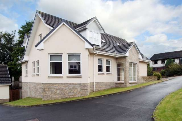5 Bedrooms Detached House for sale in Carronvale Road, Larbert, Falkirk, Forth Valley & The Trossachs, FK5 3LG