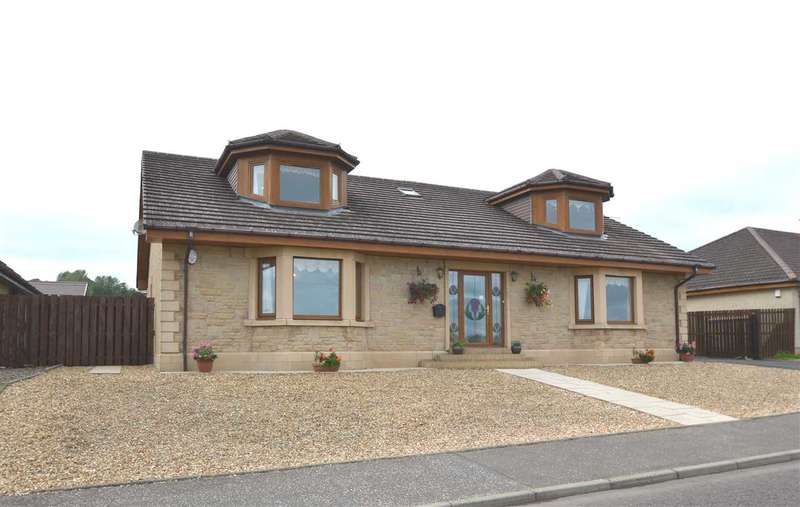 4 Bedrooms Detached House for sale in New Trows Road, Lesmahagow