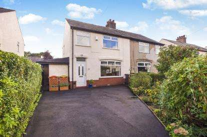 3 Bedrooms Semi Detached House for sale in Malvern Avenue, Preston, Lancashire, PR1