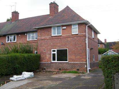 3 Bedrooms End Of Terrace House for sale in Enderby Square, Beeston, Nottingham, Nottinghamshire