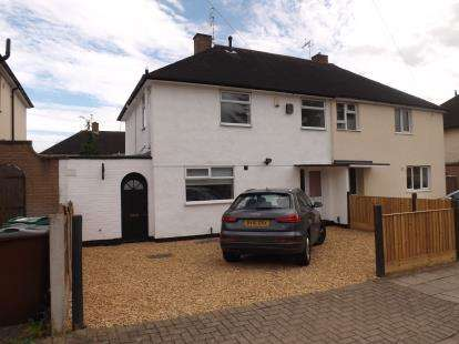 3 Bedrooms Semi Detached House for sale in Woodsford Grove, Clifton, Nottingham