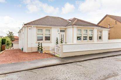 4 Bedrooms Bungalow for sale in Cardowan Drive, Stepps, Glasgow, North Lanarkshire