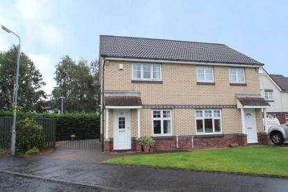 2 Bedrooms Semi Detached House for sale in Nethergreen Crescent, Renfrew, Renfrewshire