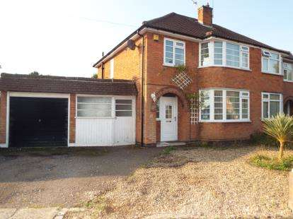 3 Bedrooms Semi Detached House for sale in Queensgate Drive, Birstall, Leicester, Leicestershire