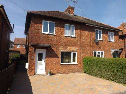 3 Bedrooms Semi Detached House for sale in Keddington Crescent, Louth, Lincolnshire, United Kingdom