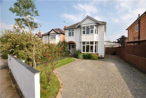 4 Bedrooms Detached House for sale in Old Bath Road, LECKHAMPTON, GL53 9EG