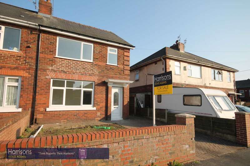 3 Bedrooms Semi Detached House for sale in Oakfield Drive, Little Hulton, Salford, Manchester.