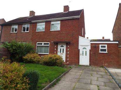 2 Bedrooms Semi Detached House for sale in Wellington Drive, Longford, Cannock, Staffordshire