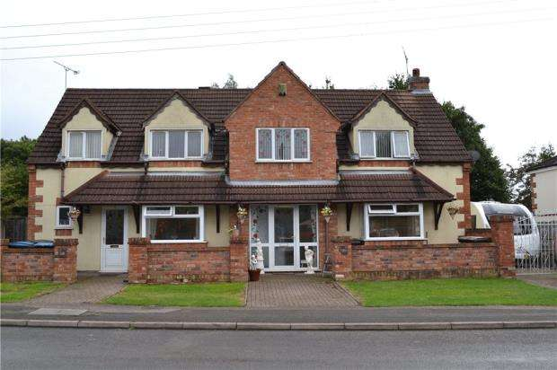 7 Bedrooms Detached House for sale in Woodway Lane, Walsgrave, Coventry, West Midlands