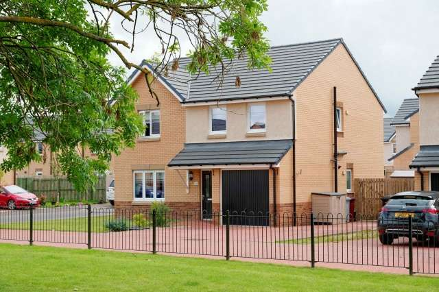 4 Bedrooms Detached House for sale in Fallow Grove, Newton Farm, Glasgow, G72 6QH