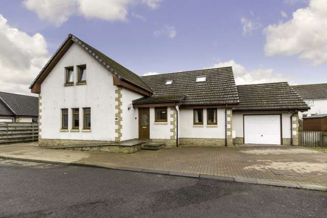 5 Bedrooms Detached House for sale in Mart Street, Alyth, Blairgowrie, Perthshire, PH11 8EY