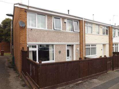 2 Bedrooms End Of Terrace House for sale in Sumburgh Road, Clifton, Nottingham, Nottinghamshire