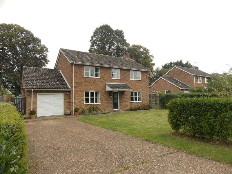 4 Bedrooms Detached House for sale in Saffrons Close, Woolpit