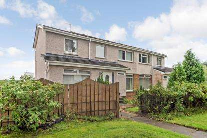 4 Bedrooms Semi Detached House for sale in Loch Maree, East Kilbride, Glasgow, South Lanarkshire