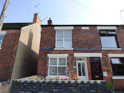 2 Bedrooms Semi Detached House for sale in Station Road, Woodville, Swadlincote, Derbyshire